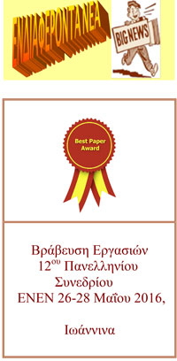 best_awards