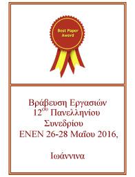 best_awards